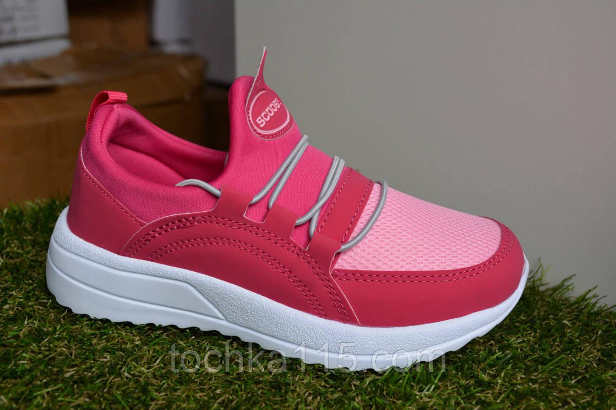 Детские кроссовки сетка Nike сетка красные розовые, копия