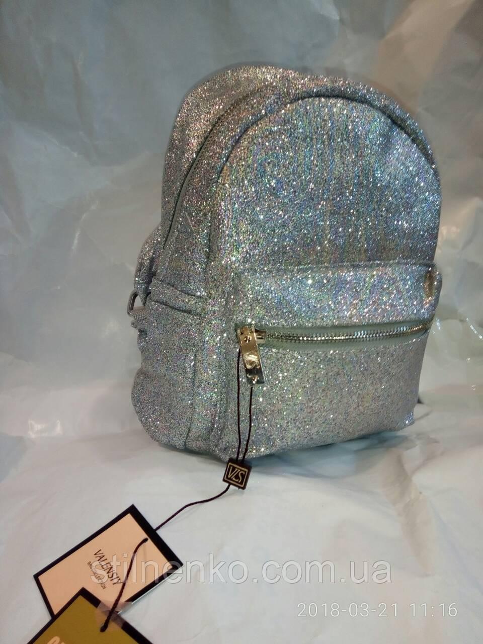 6a4c7b3a1335 Городской рюкзак Женский стильный модный с блестками: продажа, цена ...