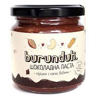 Шоколадная паста burunduk, 180 г