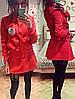 Женский костюм оп283
