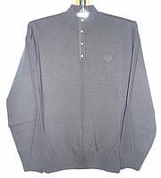 Свитер King Wool с высокой стойкой