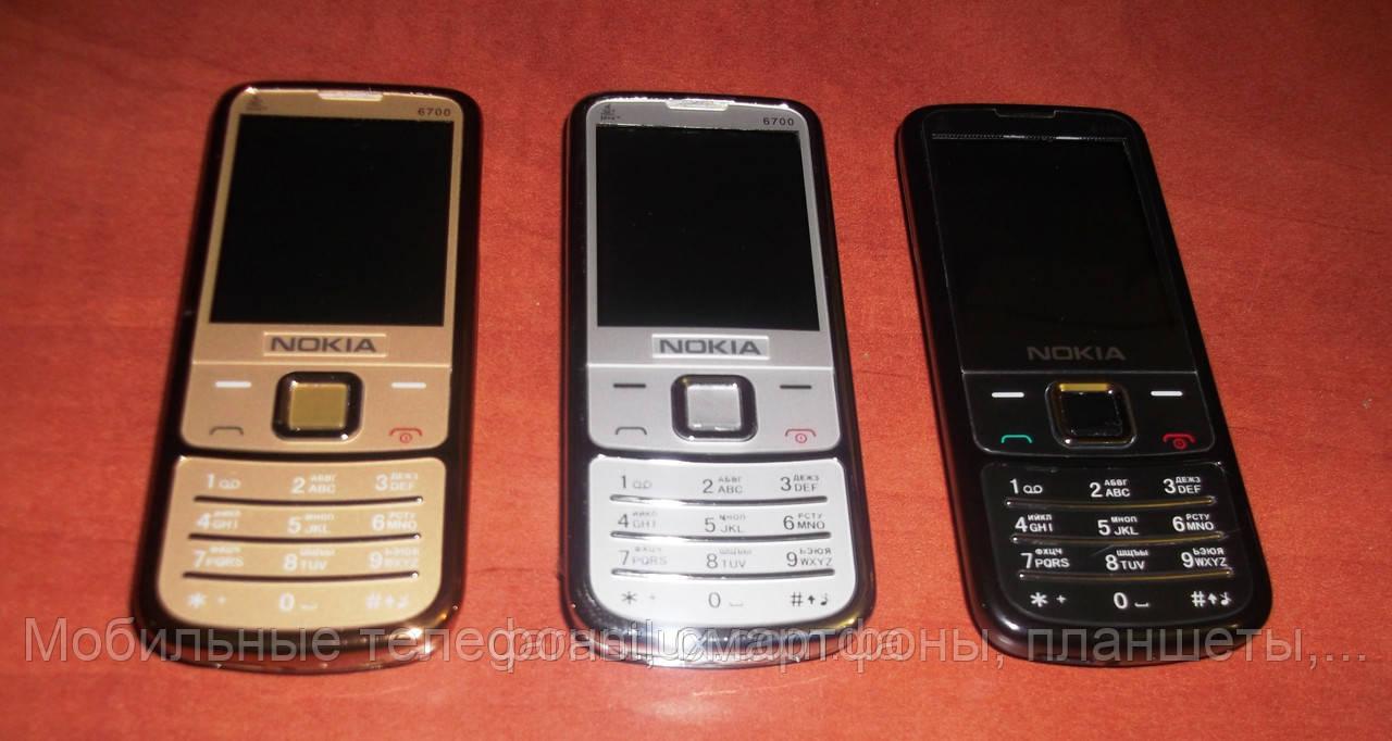Инструкция по эксплуатации Сотового телефона Nokia