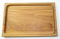 Дерев'яна дошка для подачі блюд