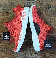 Женские кроссовки красные Адидас (Adidas) - Yeezy Boost 350. Летние кроссовки