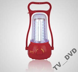 Фонарь лампа аккумуляторный светильник KM-770