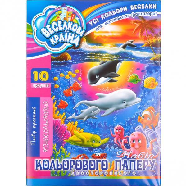 Набір паперу 2016 кольор. офсет різнокол А4/10арк/ УКР