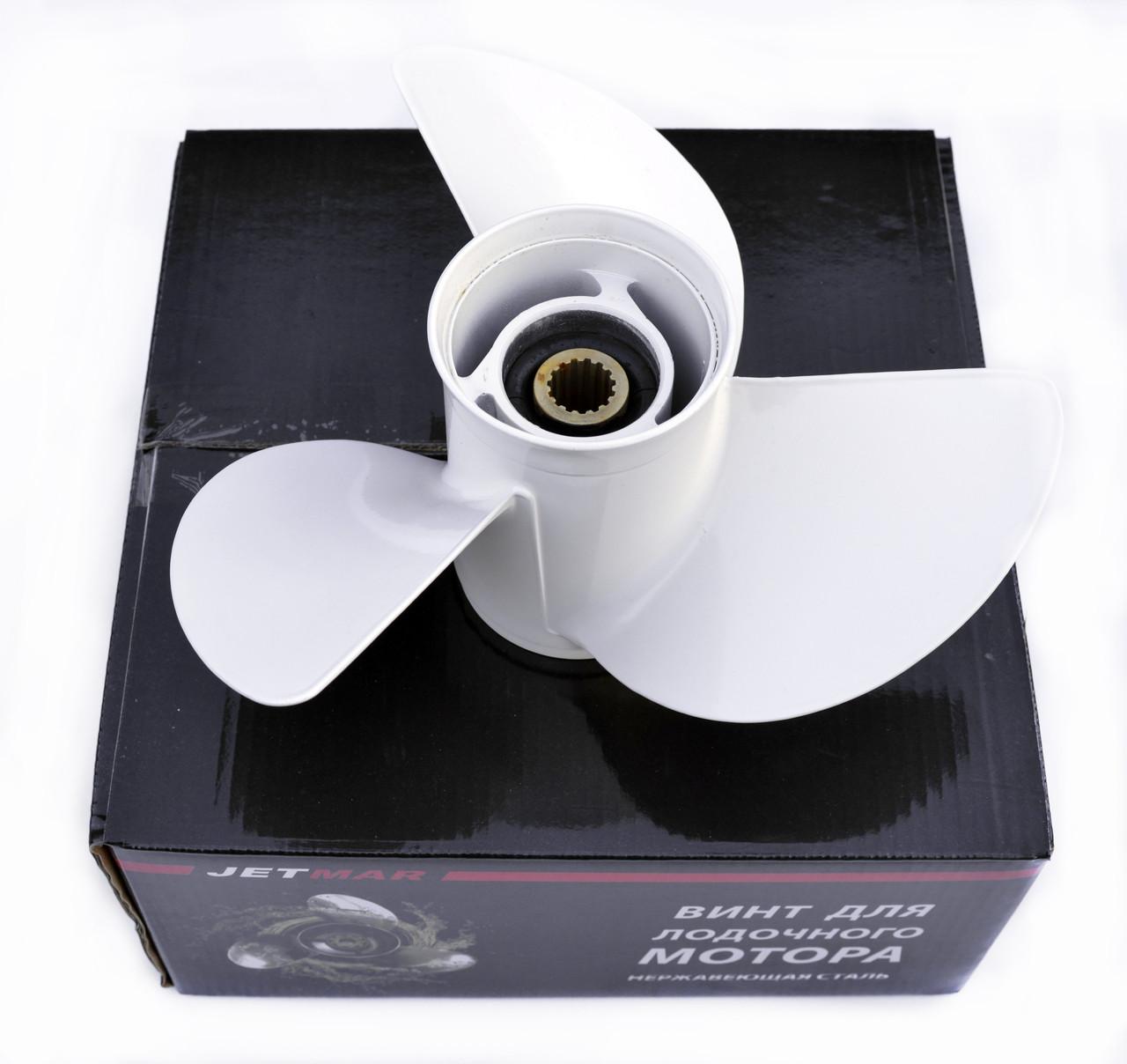 Винт гребной лодочный Yamaha 40-60 л.с. JETMAR 663-45974-02-98 алюминий