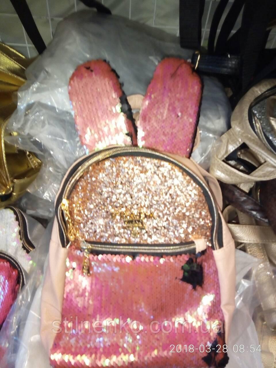 Гламурный стильный городской рюкзак с ушками-стразами для модной девушки. Доступная цена.