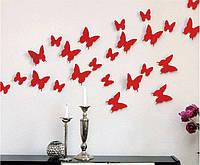 3D бабочки наклейки 12 шт красные 50-120 мм (товар при заказе от 200 грн)