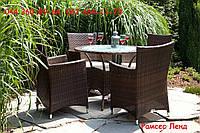 Набор мебели ФиЛам ФО, Модерн - коричневый - мебель из искусственного ротанга - мебель для веранды