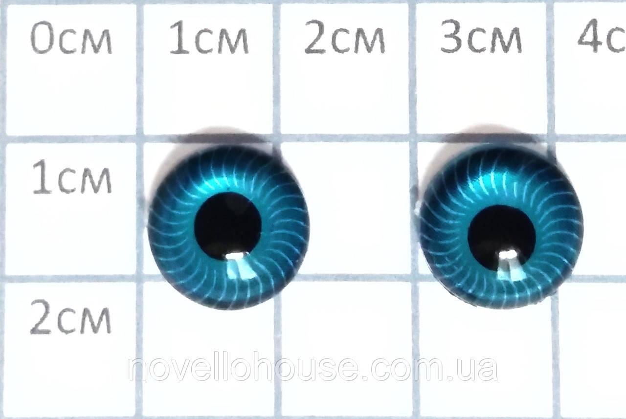 глазки для игрушек купить пряжу оптом и в розницу в украине по