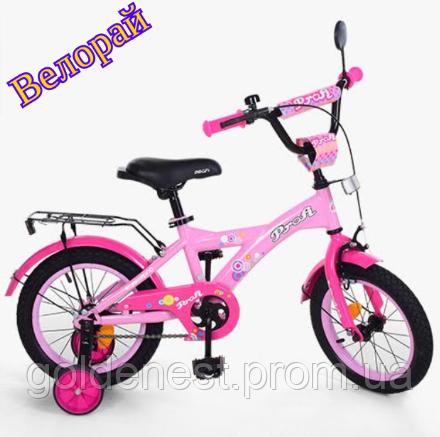 Детский велосипед  для девочки 16 дюймов Profi T1661 розовый от 4 до 7 лет