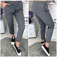 Женские брюки полоска