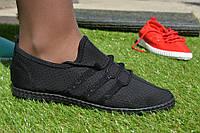 Женские кеды мокасины сетка черные копия Adidas, фото 1