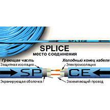 Одножильный нагревательный кабель в стяжку Nexans TXLP/1 1000 Вт (5,9-7,4 м2), фото 2