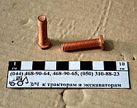 Болт контактный втягивающего реле (Т-25, СТ-230) СТ222-3708109