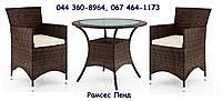 Набор мебели ФиЛам ТУ, Модерн - коричневый - мебель из искусственного ротанга - мебель для веранды