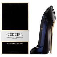 Carolina Herrera Good Girl EDP 80ml (парфюмированная вода Каролина Эррера Гуд Герл )