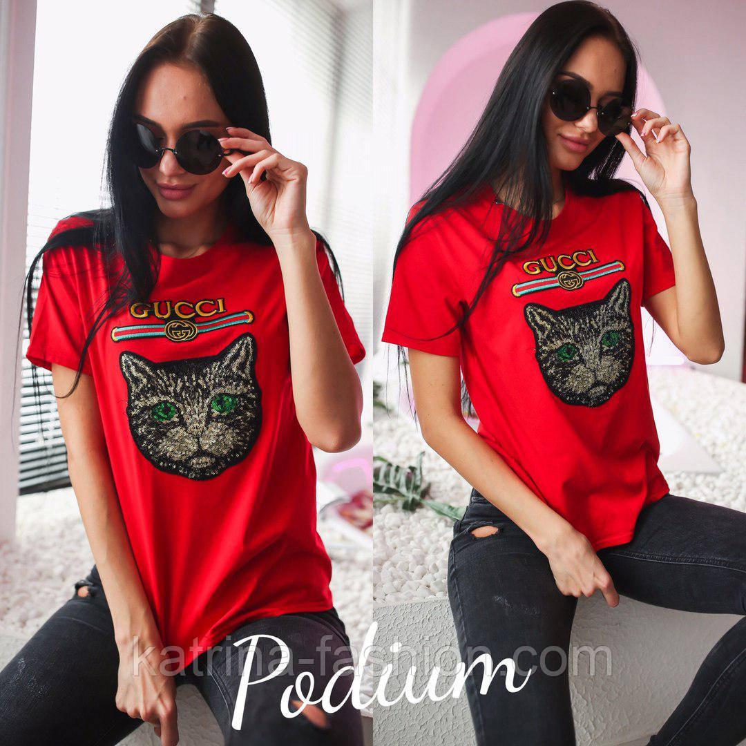 382cc87d7a71 Женская стильная футболка