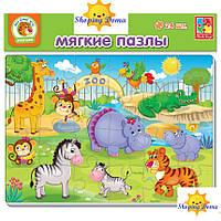Мягкие пазлы А4 Зоопарк VT1102-13