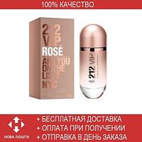 Carolina Herrera 212 VIP Rose EDP 80ml (парфюмированная вода Каролина Эррера 212 Вип Роуз)