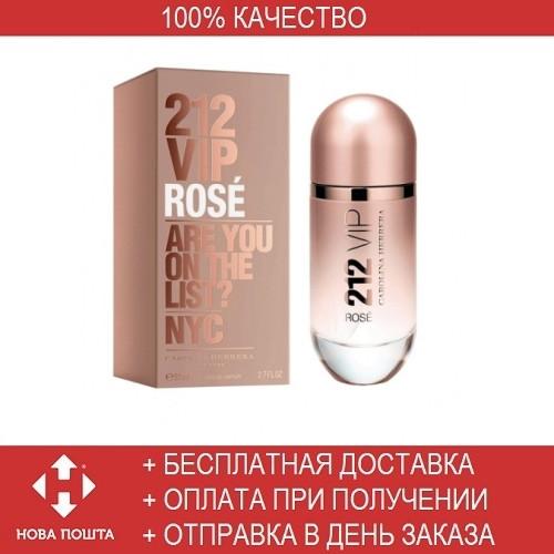 Carolina Herrera 212 VIP Rose EDP 80ml (парфюмированная вода Каролина  Эррера 212 Вип Роуз ) a539eab8a17