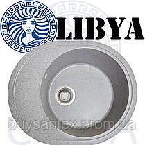 Кухонная мойка Cora - Libya Sand, фото 2
