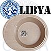 Кухонная мойка Cora - Libya Brown, фото 3