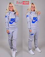 Костюм спортивный женский Nike с капюшоном Серый