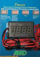 Пилот - тахометр, вольтметр, часы, термометр (автомобильный 4в1, 12В)