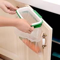 Органайзер для полотенец и мусорных мешков