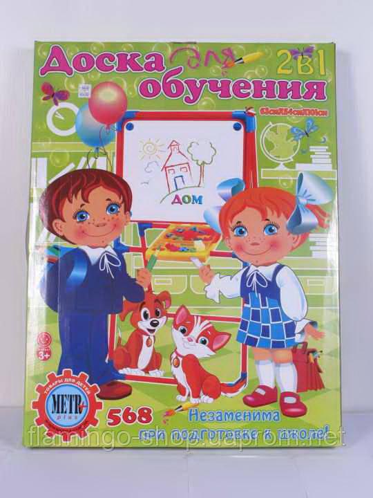Мольберт 568 2в1 доска для рисования и магнитная азбука +доска для рисования мелом - Интернет-магазин FlamingoS-Shop в Харькове
