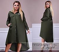 Платье-рубашка хвост звездочка коттон 48-50,52-54,56