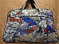 Принт дорожная спортивная сумка стильный только ОПТ  Сумка для через плечо, фото 1