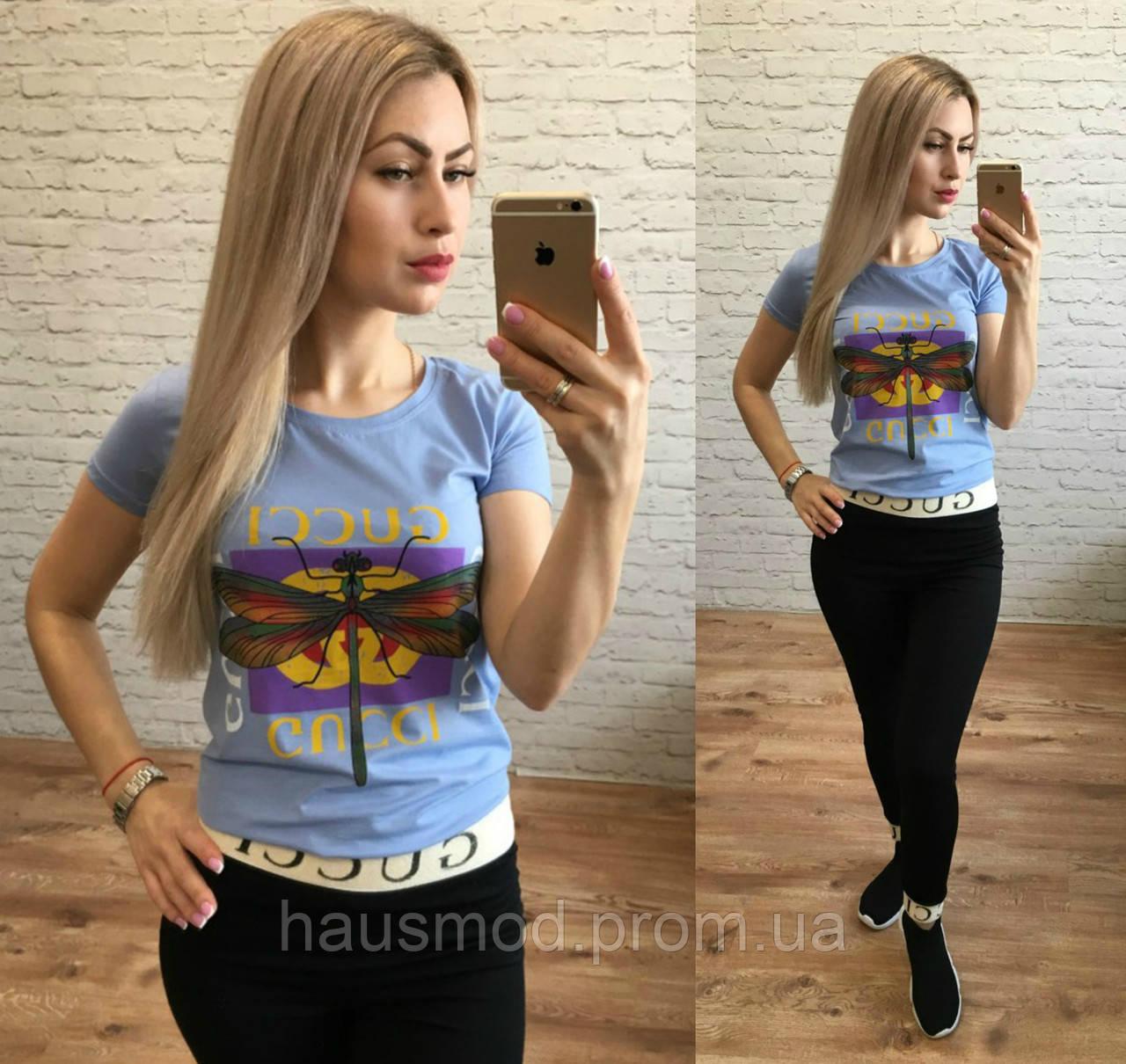 Женская стильная футболка реплика Gucci стрекоза небесный