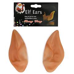 Уши Эльфа резиновые