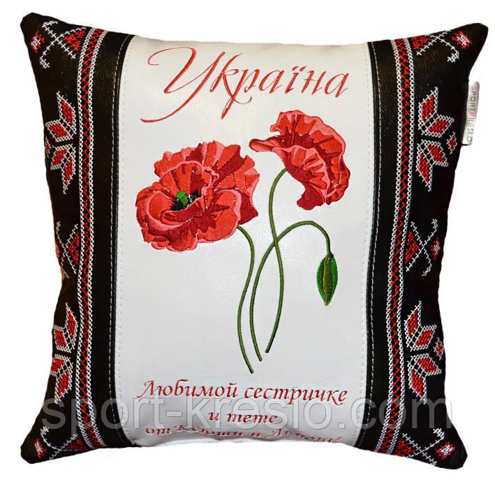 97dcb8f1af67be Сувенирная подушка - вышиванка Украина - sportkreslo в Каменце-Подольском