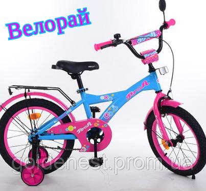 Детский велосипед Profi 16Д. T1664 Голубой от 4 до 7 лет