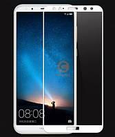 Защитное стекло Full screen Huawei Mate 10 Lite (White)