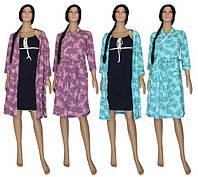 14 % скидки на домашние комплекты с фланелевыми халатами серии Kolibri ТМ УКРТРИКОТАЖ!