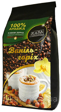 Кофе в зернах Кава Характерна Орех-ваниль 100% арабика,  1кг, фото 2
