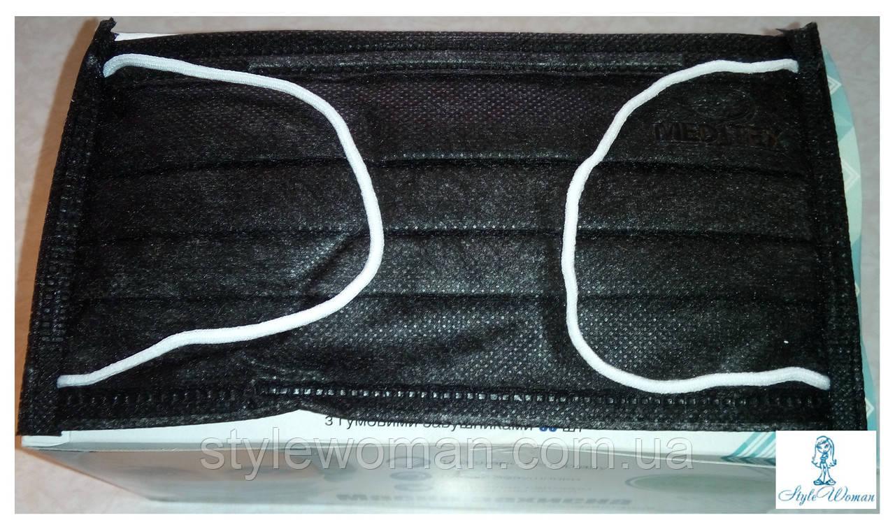 Защитная маска для лица Meditex Маски повязки для лица