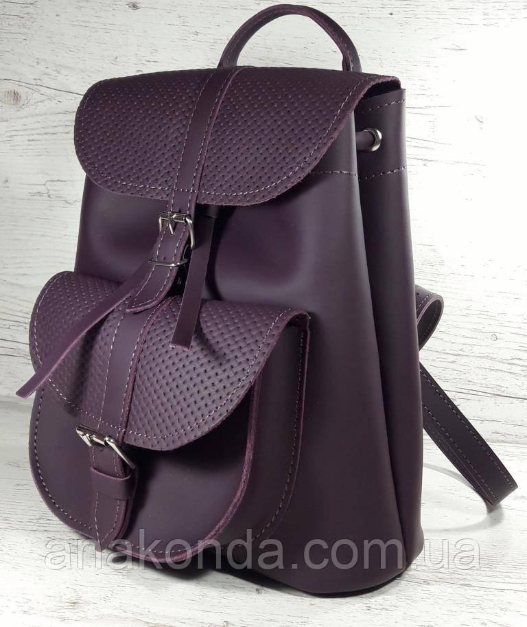 126-1 Натуральная кожа Городской рюкзак фиолетовый Кожаный рюкзак Рюкзак женский рюкзак баклажановый
