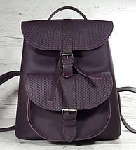 126-1 Натуральная кожа Городской рюкзак фиолетовый Кожаный рюкзак Рюкзак женский рюкзак баклажановый, фото 2