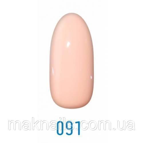 Гель-лак Leo №91 теплый персиковый, эмаль 9 мл