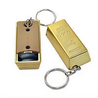 Брелок Слиток золота + открывалка