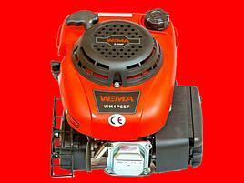 Бензиновый двигатель с вертикальным валом WEIMA WM1P65