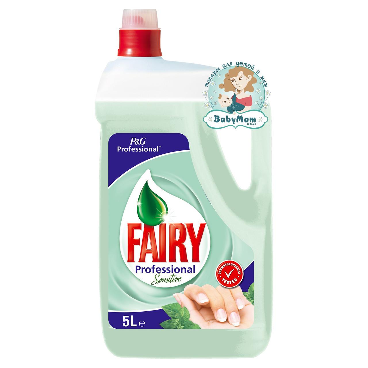 Средство для мытья посуды Fairy Professional Sensitive, 5л