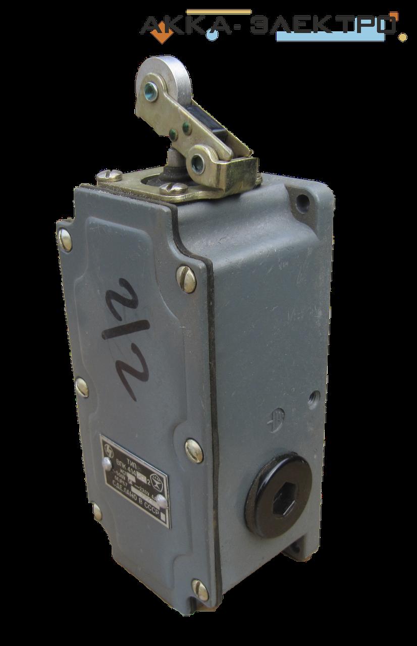 Выключатель путевой (концевой) ВПК-4142 исп.-4