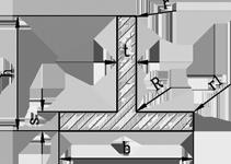 Т образный алюминиевый профиль - Тавр   Производство под заказ